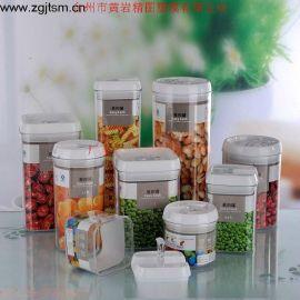 有机玻璃茶叶罐 真空密封罐 创意包装罐
