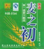 啤酒商标(铜版纸)(WD-101)