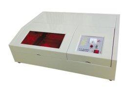激光刻章机(kt-40(iv))