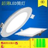 LED面板灯 正方形面板灯厨房灯嵌入式方形平面灯板led 筒灯