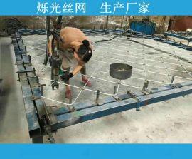 山体防护网 山体滑坡防护 包山防护网