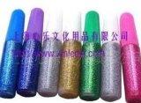 上海心乐5.5毫升金粉颜料批发