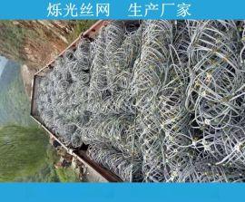 供应山体滑坡防护网工厂 河北山体边坡防护网