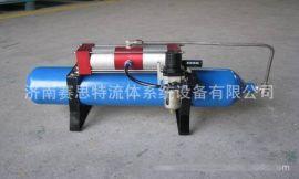 高压大流量空气 气体增压稳压设备 车间压缩空气增压器增压机
