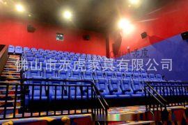 中  影城影院沙发 款式多样 可折叠影院座椅厂家