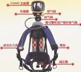 c850空气呼吸器