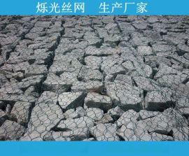 包塑石笼网厂家批发水利工程石笼网 护坡网 石笼网墙