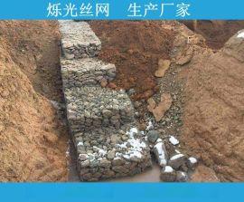 雷诺护垫格宾镀锌石笼网 宾格石笼网箱生产厂家