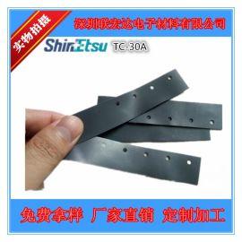 日本信越ShinEtsu TC-45A高性能导热绝缘垫片 耐高压 阻燃防火