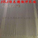 不锈钢装饰孔板冲孔网筛网板