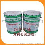 广州双组份标线涂料沥青路划线涂料仓储批发