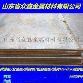 无锡10mm厚60si2mn弹簧板供应商