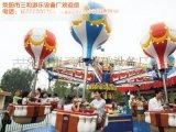 儿童游乐设备桑巴气球三和厂家特价供应