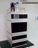 GI-3000-14四元低压梯度液相色谱仪 (自动进样)