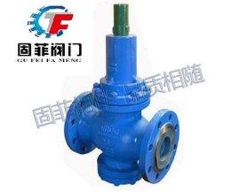 Y42X-16C水用减压阀、膜片式减压阀