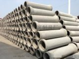 河北省衡水市φ300混凝土承插口水泥管