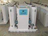 聚慧环保,二氧化氯发生器,二氧化氯发生器厂家直销