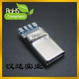 USB3.1**带Typc-c拉伸OTG款 带PCB板