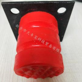 JHQ-C型聚氨酯缓冲器天车电梯缓冲器聚氨酯非标件