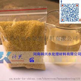"""济阳水处理聚合氯化铝产业的发展帮济阳县摆脱""""落后县"""""""