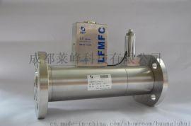 超大量程流量控制器/气体质量流量控制器/流量计