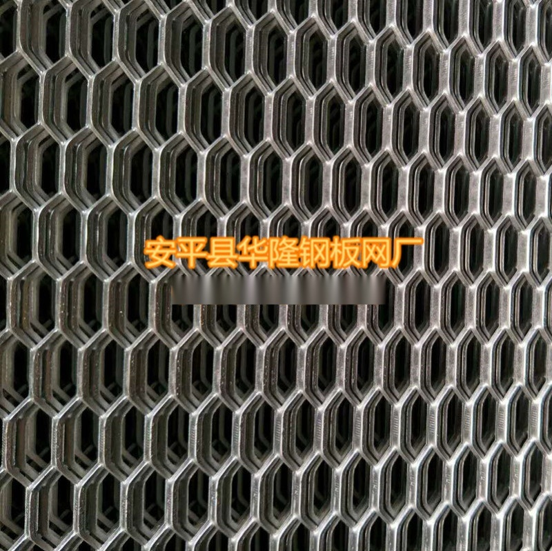 安平菱形孔丝网厂家,专业生产重型钢板网,批荡网