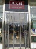 扬州新型PVC透明磁性自吸门帘咨询电话