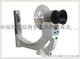 厚华手提式X光机 便携式X光机
