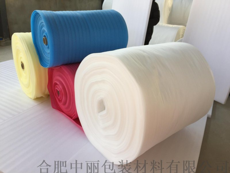 安徽珍珠,安徽珍珠棉厂家,厂家直销珍珠棉包装材料