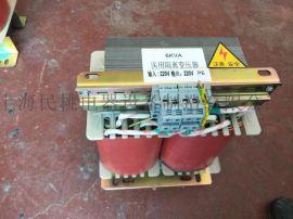 上海民桃电器厂家直销单相变压器,控制变压器