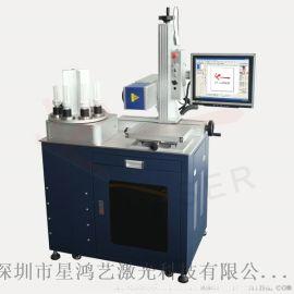 景德镇LSC10陶瓷激光打标机