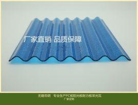 【产品供应】840型塑料波浪瓦,规格齐全可定制,价格实惠