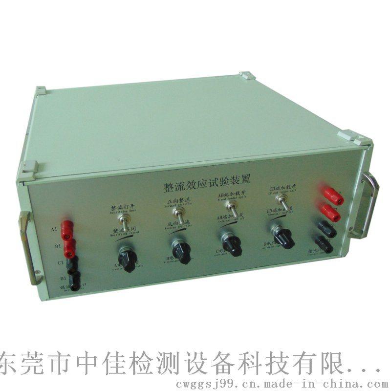 供應 整流效應試驗裝置ZLQ16、鎮流器測試裝置