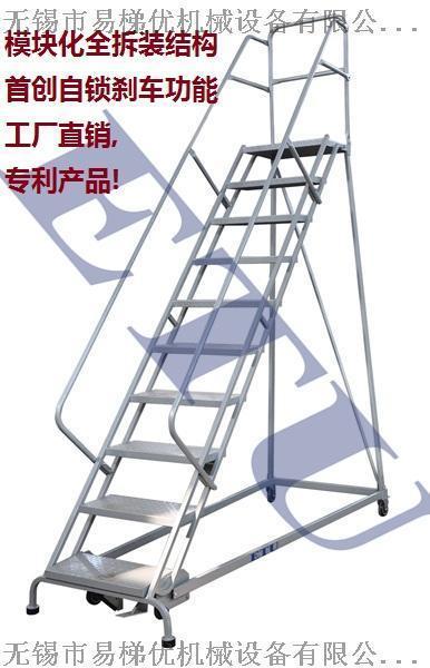 ETU易梯优 美式标准型登高梯 美式钢梯 知名品牌 安全可靠 