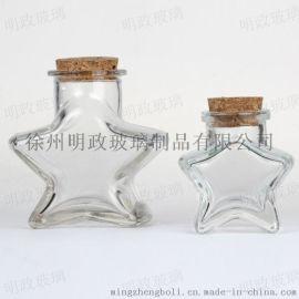 150ml玻璃瓶,制作玻璃瓶,宽口玻璃瓶,多肉玻璃瓶