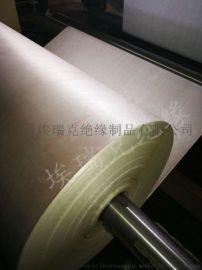 6650NHNAHA绝缘纸复合材料
