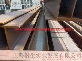 上海Q345BH型钢现货