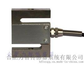 微型拉力传感器LZ-WS3