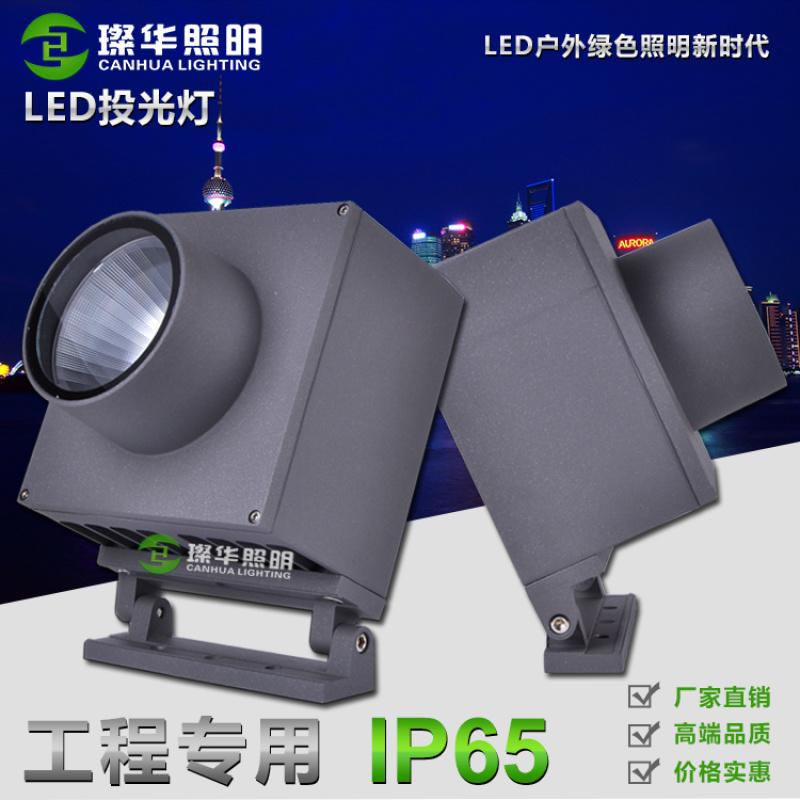 璨華照明新款投光燈25W40W60W戶外投射燈