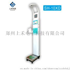 上禾共享电子秤SH-10XD型智能互联身高体重血压心率脂肪秤身高体重测量仪