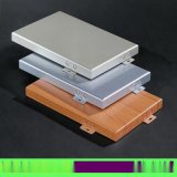 定製規格造型鋁單板 實力工廠生產彩色噴塗氟碳鋁單板