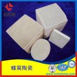 高端定制莫来石蜂窝陶瓷载体蜂窝陶瓷填料按客户要求