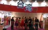 2018北京国际有机食品展览会|有机大米杂粮展览会