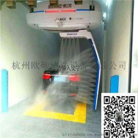 博兰克U7新款洗车机设备快洗自动洗车机