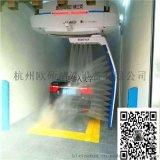 博蘭克U7新款洗車機設備快洗自動洗車機