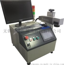 电容激光打标机  激光打标机