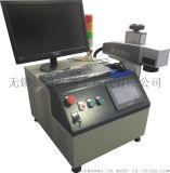 電容鐳射打標機  鐳射打標機