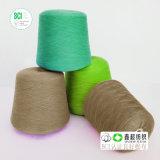 普梳10s全环保棉纱OA国际BCI认证良好棉纱