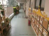防靜電地板地坪塗料的施工流程