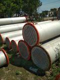 出售二手不锈钢冷凝器、不锈钢列管冷凝器